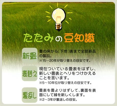 img_gui01
